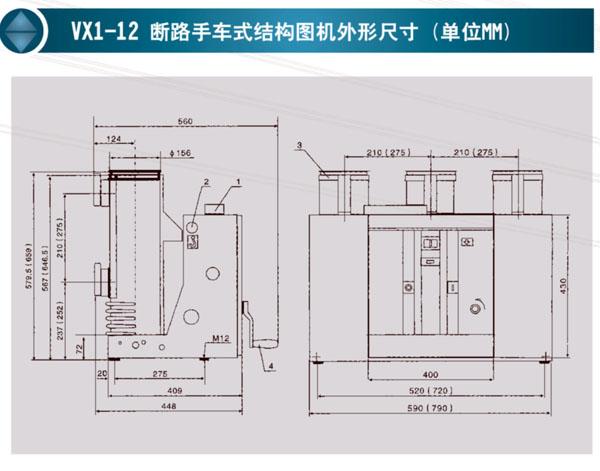 VX1-12尺寸圖